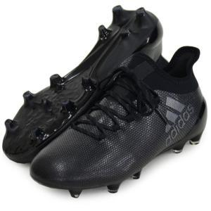 エックス 17.1 FG/AG【adidas】アディダス サッカースパイク X17FW(S82284)|pitsports