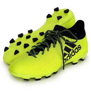 エックス 17.3 HG【adidas】アディダス ● サッカースパイク X17FW(S82373)|pitsports