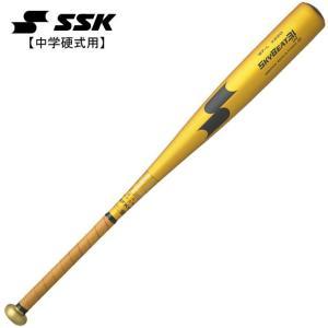 スカイビート31K WF-L JH  SSK エスエスケイ野球 中学硬式金属製バット  19FW (SBB2002-3790) pitsports
