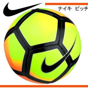 ナイキ ピッチ 3号球・4号球・5号球【NIKE】ナイキ  サッカーボール17FW(SC3136-715)|pitsports