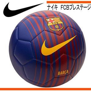 ナイキ FCB プレステージ 4号球・5号球【NIKE】ナイキ  サッカーボール 17FW(SC3142-422)|pitsports