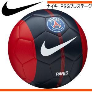 ナイキ PSG プレステージ 4号球・5号球【NIKE】ナイキ  サッカーボール 17FW(SC3146-412)|pitsports