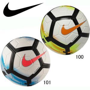 ナイキ ストライク 4号球・5号球【NIKE】ナイキ  サッカーボール 17SU(SC3147)|pitsports