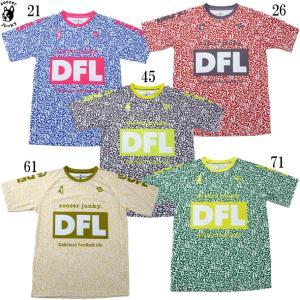 テイッ+10プラシャツ SOCCER JUNKY ジュニアサッカージャンキー フットサル サッカー ウェア 21SS(SJ21018K)|ピットスポーツ PayPayモール店