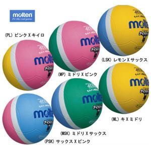 ライトドッジ1号球  molten モルテン ドッジボール (SLD1)