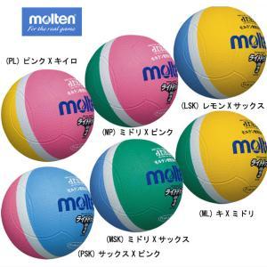 ライトドッジ2号球  molten モルテン ドッジボール (SLD2)