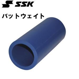 バットウェイト  SSK エスエスケイ バットアクセサリー 15SS(SRLG100)|pitsports