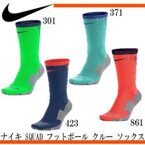 ナイキ SQUAD フットボール クルー ソックス【NIKE】ナイキ サッカーソックス 16HO (SX5345-16HO)