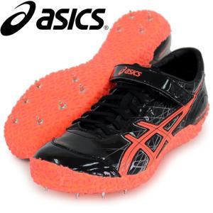 HI JUMP PRO(L) 【asics】 アシックス 陸上スパイク オールウェザー助走路専用 走高跳(TFP352-9006)|pitsports