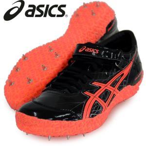 HI JUMP PRO(R) 【asics】 アシックス 陸上スパイク オールウェザー助走路専用 走高跳(TFP353-9006)|pitsports