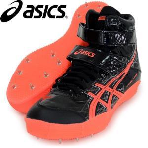 JAVELIN PRO 【asics】アシックス 陸上スパイク オールウェザー専用 槍投げ用(TFP354-9006)|pitsports