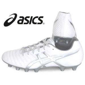 DS ライト 3  asics アシックス サッカースパイク18AW (TSI750-100)|pitsports|02