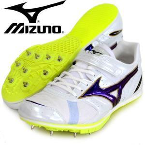フィールド ジオLJ 【MIZUNO】 ミズノ 陸上スパイク 走幅跳専用 15SS (U1GA154028)|pitsports
