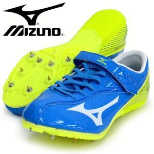 ジオサイクロン 【MIZUNO】 ミズノ 陸上スパイク 100〜400m ハードル用 (U1GA161525)|pitsports