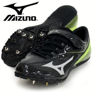 ジオサイクロン WIDE 【MIZUNO】 ミズノ 陸上スパイク 100〜400m ハードル用 (U1GA161609)|pitsports