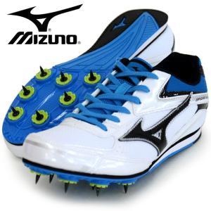ブレイブウィング 3 【MIZUNO】 ミズノ 陸上スパイク トラック種目全般 走幅跳用 (U1GA163025)|pitsports