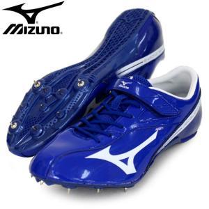 ジオサイレンサー 8 【MIZUNO】 ミズノ 陸上スパイク 短距離用 17SS(U1GA171201)|pitsports