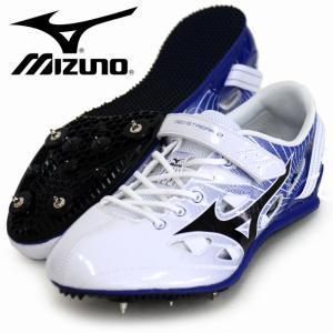 ジオストリーク 2 【MIZUNO】 ミズノ 陸上スパイク 短・中距離専用 17SS (U1GA171309)|pitsports