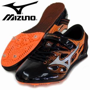 ジオストリーク 2  MIZUNO  ミズノ 陸上スパイク 短・中距離専用 17SS (U1GA171319) pitsports