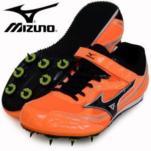 シティウスウィング 2【MIZUNO】ミズノ 陸上スパイク トラック全般 17SS(U1GA172409)|pitsports