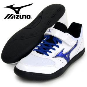 フィールドジオ TH 【MIZUNO】 ミズノ 陸上スパイク スローイング用 15SS (U1GB154627)|pitsports