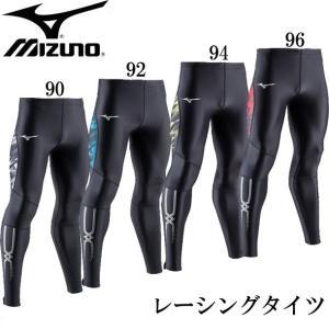 レーシングタイツ(ロング/陸上競技) MIZUNO ミズノ 陸上 ウェア ロングタイツ18SS(U2MB8015)