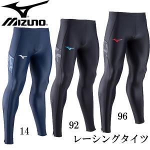 レーシングタイツ(ロング/陸上競技) MIZUNO ミズノ 陸上 ウェア ロングタイツ18SS(U2MB8022)