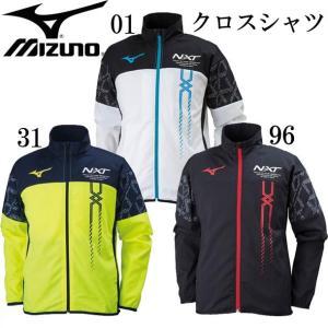 クロスシャツ(メンズ) MIZUNO ミズノ 陸上競技 クロスシャツ18SS(U2MC8020) pitsports