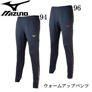 ウォームアップパンツ(メンズ) MIZUNO ミズノ 陸上競技 ウォームアップパンツ18SS(U2MD8010) pitsports