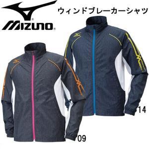 ウインドブレーカーシャツ 【MIZUNO】ミズノ 陸上 ウィンドブレーカー (U2ME6505)|pitsports