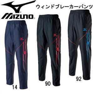 ウインドブレーカーパンツ 【MIZUNO】ミズノ 陸上 パンツ (U2MF6510)|pitsports