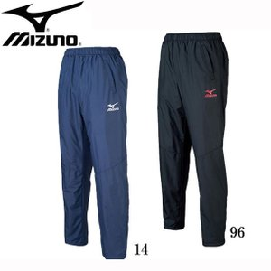 ウインドブレーカーパンツ 【MIZUNO】ミズノ 陸上 パンツ (U2MF6520)|pitsports