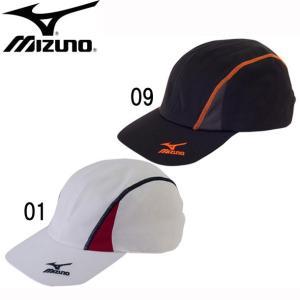 レーシングキャップ【MIZUNO】ミズノ 陸上 キャップ17SS(U2MW7001)|pitsports