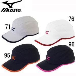 レーシングキャップ【MIZUNO】ミズノ 陸上 キャップ17SS(U2MW7002)|pitsports