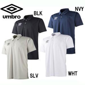 umbro ドライポロシャツ  移動時の必須アイテムであるドライポロシャツ。 肌面の凹凸組織が特徴で...
