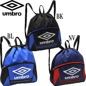 JR ジュニア ナップサック UMBRO アンブロサッカーバック ナップザック18FW  (UUDLJA27)|pitsports