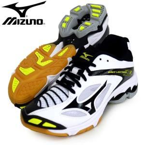 ウエーブライトニング Z3 【MIZUNO】ミズノ バレーボ...
