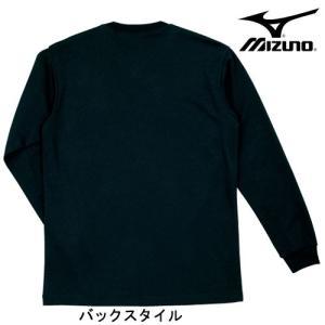 プラクティスシャツ(長袖) MIZUNO ミズ...の詳細画像2