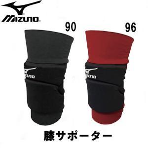 膝サポーター 【MIZUNO】ミズノ バレーボールサポーター...