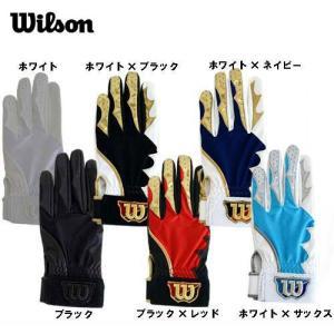守備用グローブ左投用(右手用) Wilson  ウィルソン 守備用手袋 高校野球対応モデル 15SS(WTAFG020)|pitsports