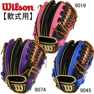 ウィルソン 軟式グラブ D-MAX color 内野手用  しっかり感と柔軟性を合わせ持つ グラブの...