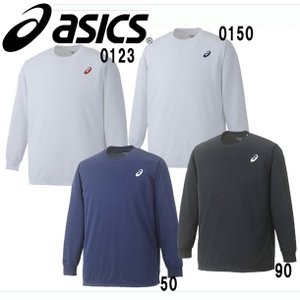 ロングスリーブシャツ  asics アシックス トレーニングウェア 長袖Tシャツ(XA102N)|pitsports