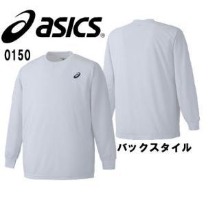 ロングスリーブシャツ  asics アシックス トレーニングウェア 長袖Tシャツ(XA102N)|pitsports|02
