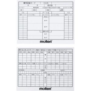 サッカー用審判記録カード  molten モルテン レフリー用品 (xfsn) pitsports
