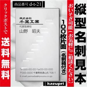 名刺 印刷 作成 100枚 送料無料 格安 激安 おしゃれ キレイ 建築 設計 不動産 建築士 設計...
