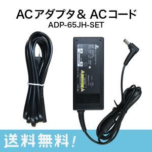 PRD-LP21・PRD-LK112シリーズ共用 ACアダプタ&ACコード (ADP-65JH-SET)|pixela-onlineshop