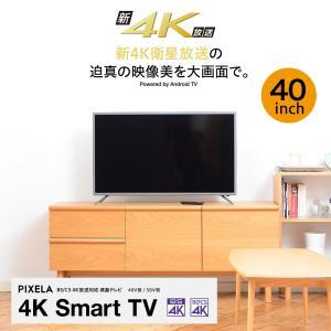 PIXELA(ピクセラ) VMシリーズ 40V型 4K Smart TV (PIX-40VM100)【1年保証】|pixela-onlineshop