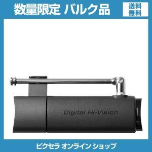 (バルク品)PIX-DT300-BLK Android/Windows対応 USB接続テレビチューナー[初期不良対応][数量限定]