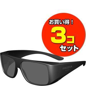 (アクセサリ) PIX-GL002 偏光方式対応3Dメガネ 3個セット|pixela-onlineshop