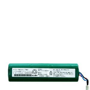 (アクセサリ) PRD-LK112シリーズ専用 ニッケル水素バッテリーパック PIX-PW005-PMH|pixela-onlineshop